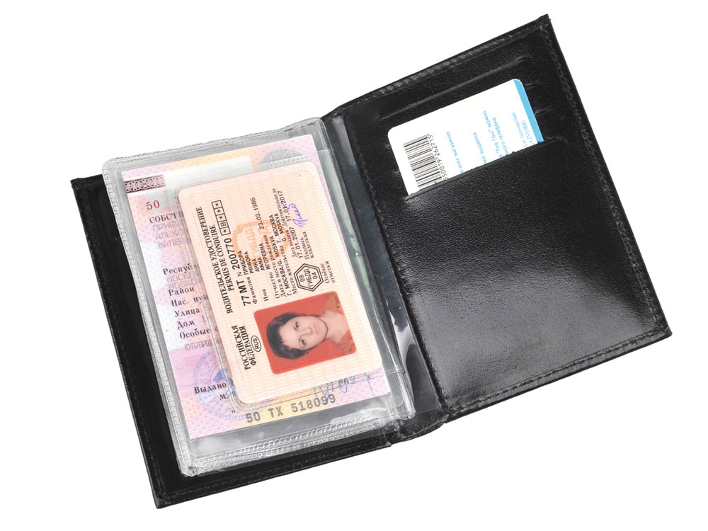 Купить кошелек для документов на машину